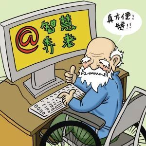 """遵义""""互联网+""""让养老服务更智慧"""
